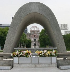 Hiroshima Atomic Bomb Memorial July 5, 2010