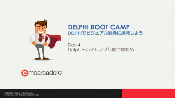 DELPHI BOOT CAMP / DELPHIでビジュアル開発に挑戦しよう ◆ DAY4: DELPHIモバイルアプリ開発事始め [JAPAN]