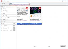 10.1 Berlin でのボーナスパック(Konopka Signature 6 VCL Controls および Radiant Shapes)のダウンロードとインストールは GetIt から行う [JAPAN]
