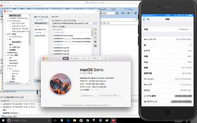RAD Studio10.1 Berlin Update1 で iPhone7Plus 向けにアプリケーションのビルドを行ってみる [JAPAN]