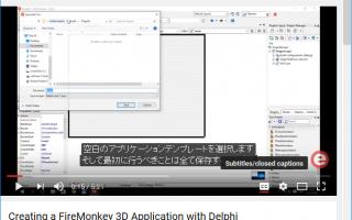Youtubeのエンバカデロの各種ビデオコンテンツに自分が理解できる言語の文字字幕を表示させて視聴する [JAPAN]