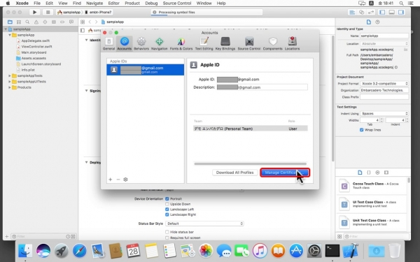 Configure Xcode8 to delploy iOS app without subscribing Apple Developer Program. [JAPAN]