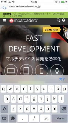 【Delphi / C++Builder / Starter 】アプリにWebページ表示機能をかんたんに組み込む
