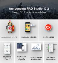 新バージョン RAD Studio / Delphi / C++Builder 10.2 Tokyoリリース! [JAPAN]