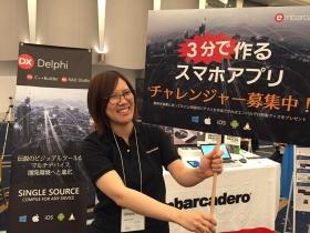 Java Day Tokyo 2017 / Oracle Code Tokyo 2017 出展 レポート [JAPAN]
