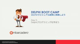 DELPHI BOOT CAMP / DELPHIでビジュアル開発に挑戦しよう ◆ DAY3: Delphiプログラミングを学ぼう [JAPAN]