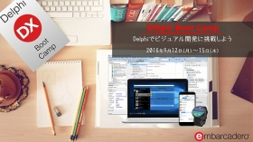 DELPHI BOOT CAMP / Delphi Starter Edition 無料! [JAPAN]