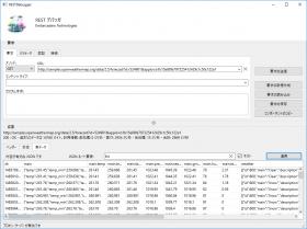 REST+JSONはコンポーネントを使ってかんたんに取得・テーブル化[JAPAN]