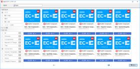 Enterprise Connectors (エンタープライズコネクターズ)がリリースされました [JAPAN]