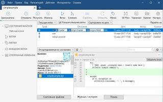 Работа с системами управления версиями в RAD Studio 10.2