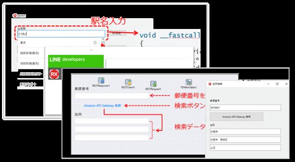 第33回デベロッパーキャンプ 大阪 T4 Windowsからスマホまでマルチデバイスで サクサク外部API呼び出し活用法 [JAPAN]