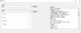 C++Builderで使うCloud API「駅情報」「路線情報」「会社情報」(駅すぱあとWebサービス) [JAPAN]