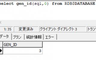 Interbase Generator 応用1[JAPAN]