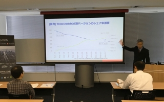 Business application innovation practice seminar Report of May 26, 2017[JAPAN]