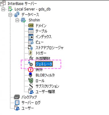 Interbase Generatorの使い方[JAPAN]