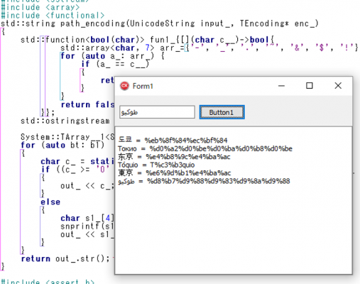I tried encoding not using TURLEncoding.