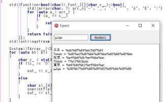 I tried encoding not using TIdURI.