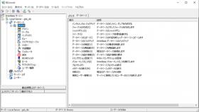 Interbase データベース作成方法[JAPAN]