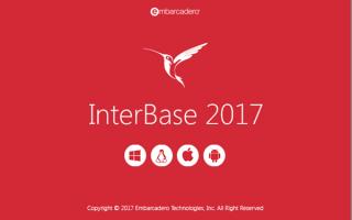 Interbase 2017 インストール[JAPAN]
