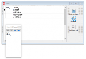 InterBase フィールドレコードの自動インクリメント[JAPAN]