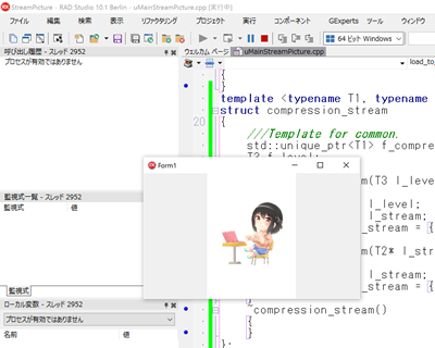 ファイルを圧縮して保存と呼び出し方法TZCompressionStream, TZDecompressionStream[JAPAN]