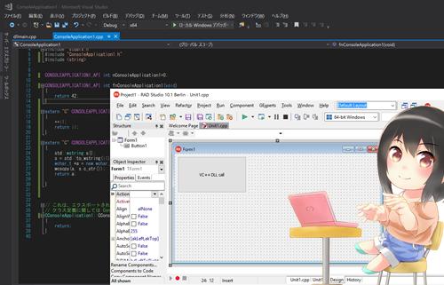 Visual C++2017で作ったDLLをC++Builderで使う[JAPAN]