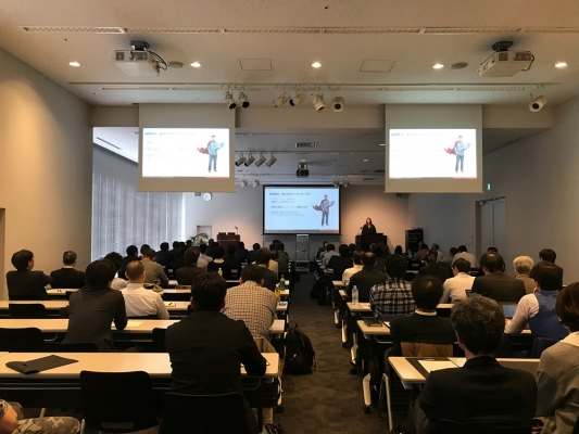 Reported the 35th Developer Camp in Japan.