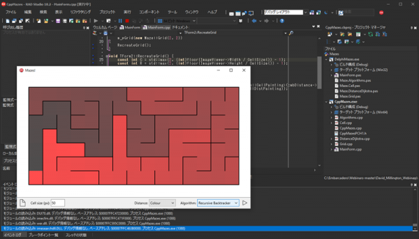 GitHub上のReal-worldなCMakeとC++Builder アプリケーション